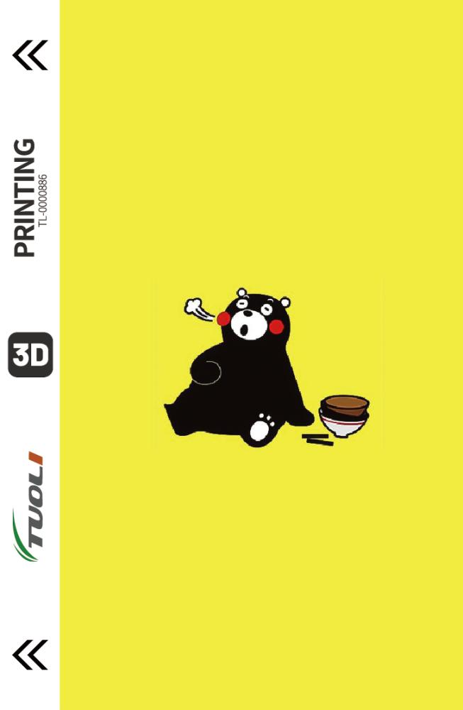 Cartoon animation series 3D UV back film TL-0000886