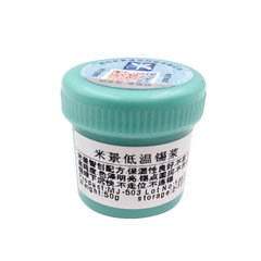 MJ Medium temperaturehigh temperature tin paste for Phone NAND Flash CPU wifi chip ic Planted tin BGA repair solder paste