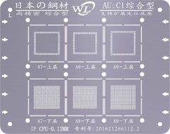 AU Domestic steel mesh - Japanese steel - high precision - integrated