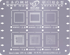 Domestic steel mesh - Japanese steel - high precision - integrated QU:C1-QU:C4