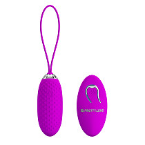 12 Speed Silicone USB Charging Vibrating Eggs