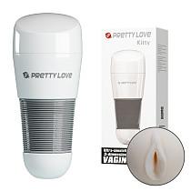 Silicone Tight Pussy Masturbator Cup Men's Toys