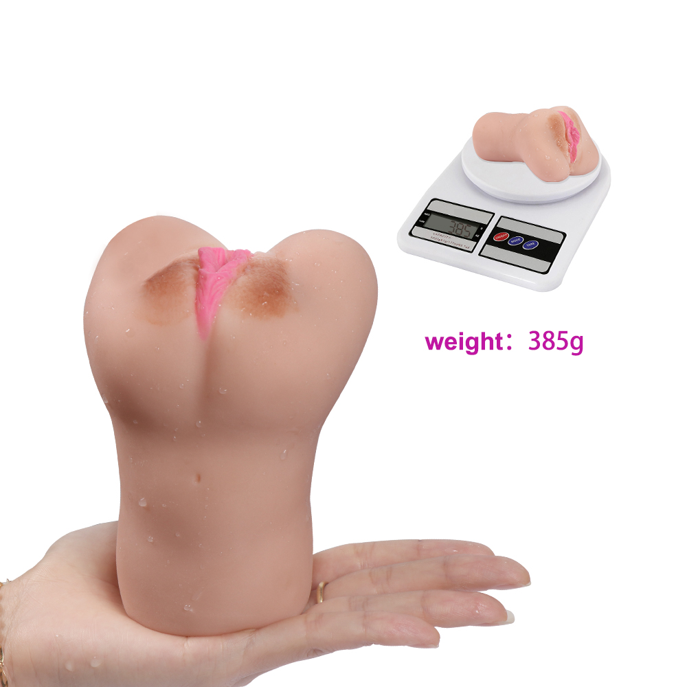 Male Masturbation Cup Realistic Vagina FleshLight Pussy