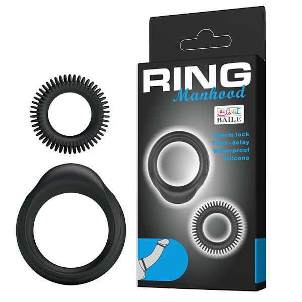 Silicone Cock Ring Male Masturbators