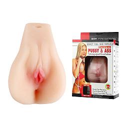 Shrink Tighten Vibrating Pussy & Ass Masturbators