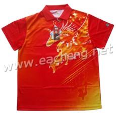 GuoQiu G-10183 red