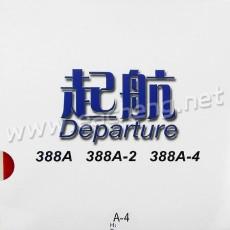 Dawei Departure 388A-4