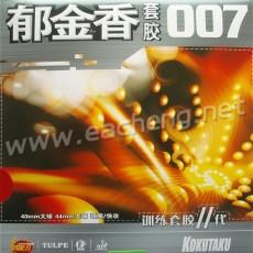 Kokutaku  007-II