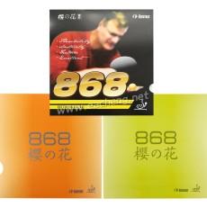 Kokutaku 868 a pair