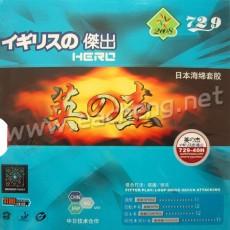 HERO 729-40H