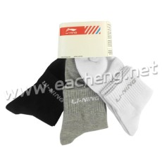 3 pairs of Li-Ning LiNing  AWSG145-1 Sports Socks