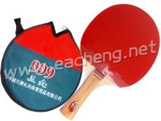 999-A Racket