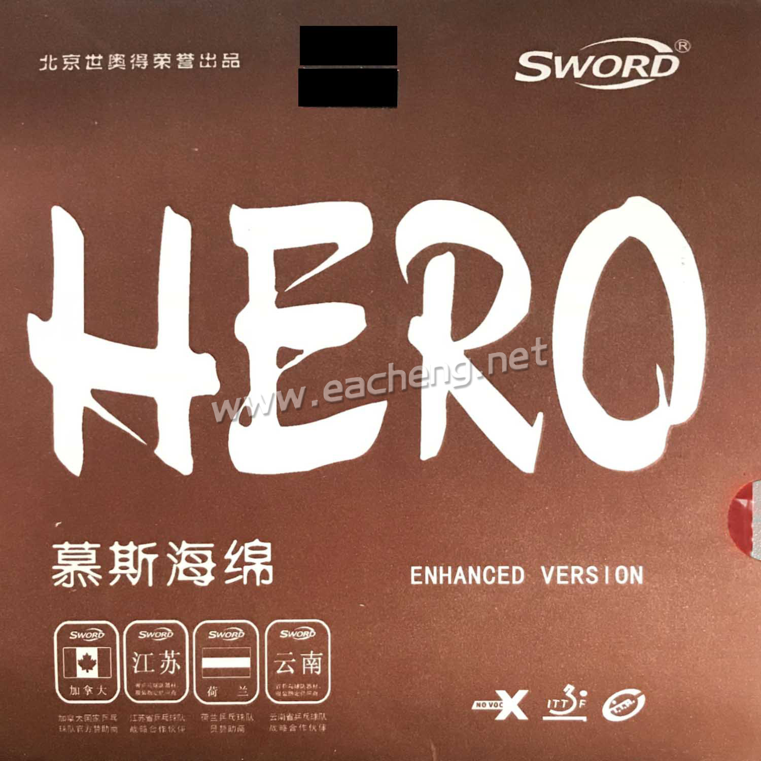 Sword Hero Enhanced version