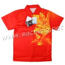 GuoQiu G-101 red