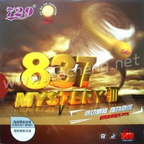 729 MYSTERYⅢ 837