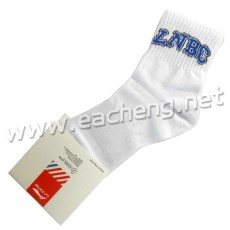 1 pair of Li-Ning LiNing AWSF619-1 Sports Socks