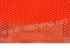 Globe Mo Wang II Topsheet