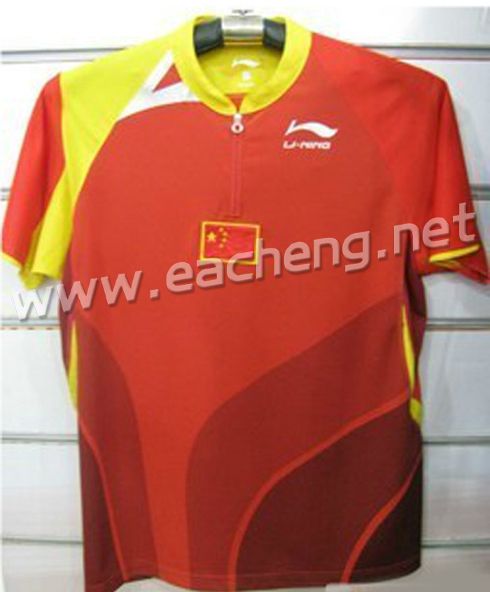 LINING 1PYC721-1 Table Tennis T-shirt red size: 3XL
