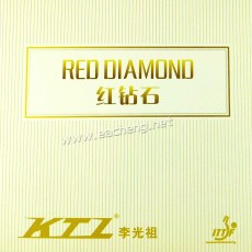 KTL RED DIAMOND (Golden cake Sponge)