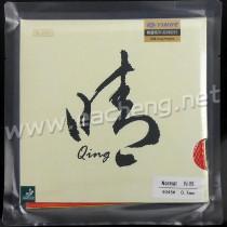 Yinhe Qing 0.7mm