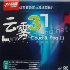 DHS Cloud&Fog3 Topsheet