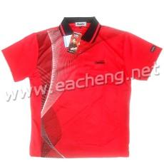 GuoQiu G-10131 red