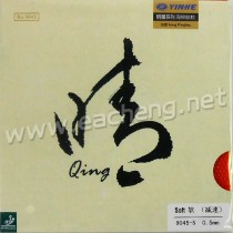 Yinhe Qing 0.5mm
