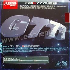 DHS G777