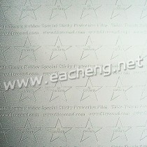 61second rubber special sticky protective film