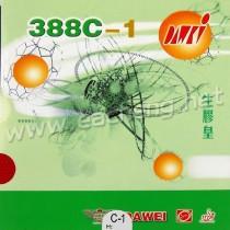 Dawei 388C-1 Medium King Topsheet