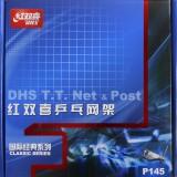 DHS P145
