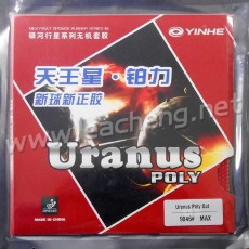 Galaxy Uranus Poly