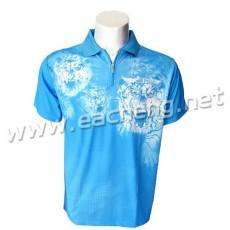 GuoQiu G-10180 blue