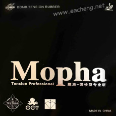 Bomb Mopha Pro Tension