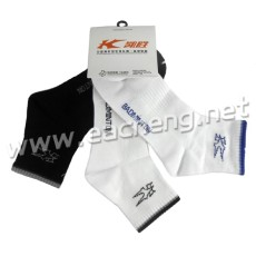 3 pairs of Kason FWSG005-1 Sports Socks in one package