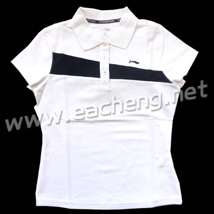 LINING ATSE372-1 Table Tennis T-shirt white size: S
