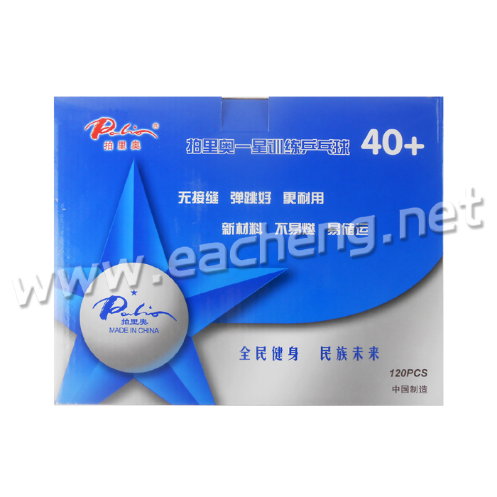 120PCS Palio 1 Star 40+ New Materials White Training Table Tennis Ball