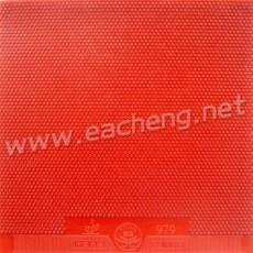 XiYing 979 Topsheet