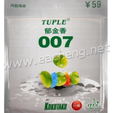 Kokutaku Tuple 007-59