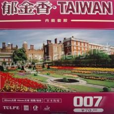 Kokutaku Tulpe 007-70 Taiwan