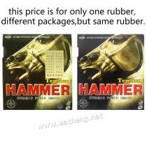 Bomb Hammer Tension Standard