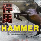 Bomb HAMMER Tension Economical