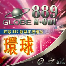 Globe 889 Topsheet