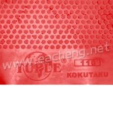 Kokutaku 110 Topsheet