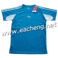 GuoQiu G-011 Blue