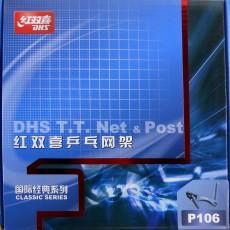 DHS P106