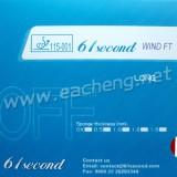 61 second wind FT OFF Topsheet