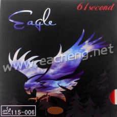 61second Eagle
