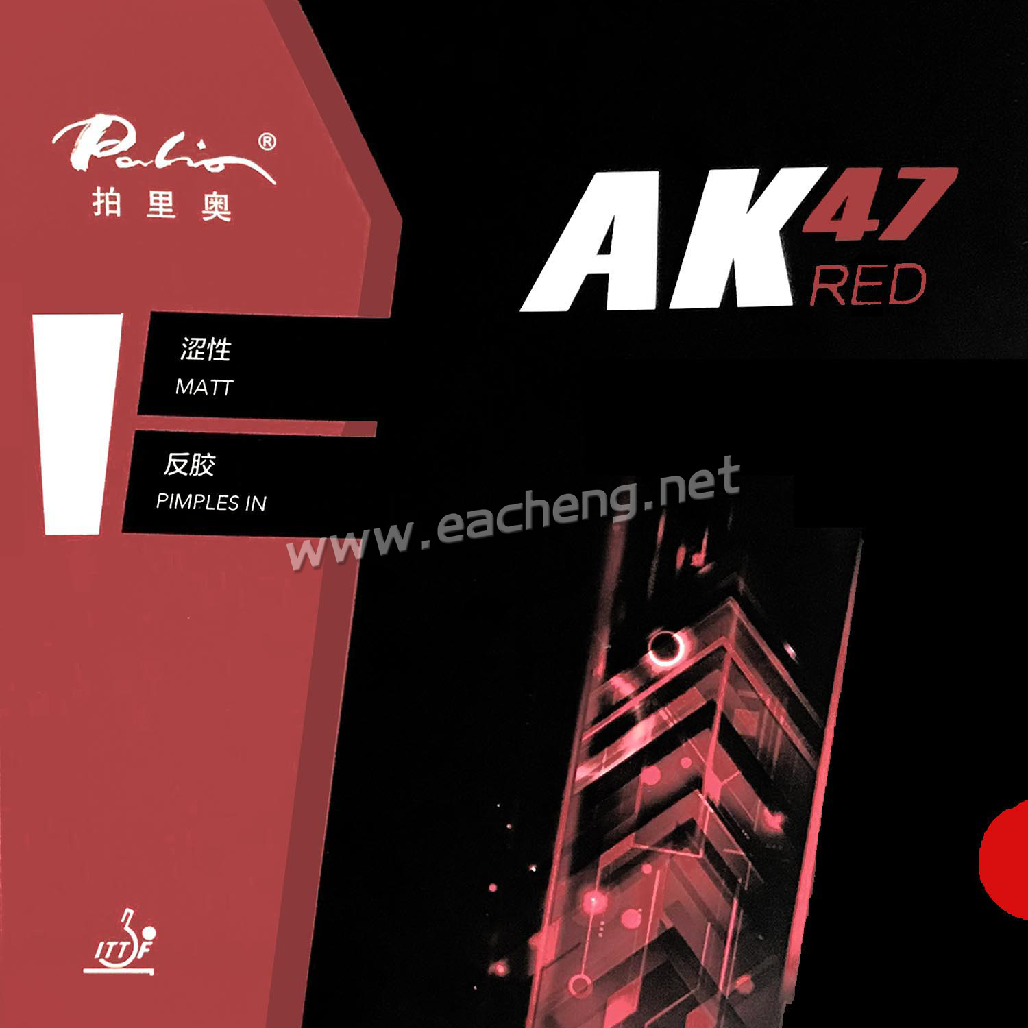 Palio  AK47 RED