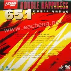 DHS 651